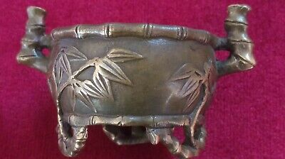 Small Bronze? Oriental Bamboo Patterned Bowl