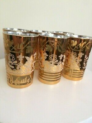 Vintage gold gilt tumblers 6 with frosted flowers barware glassware Mid Century
