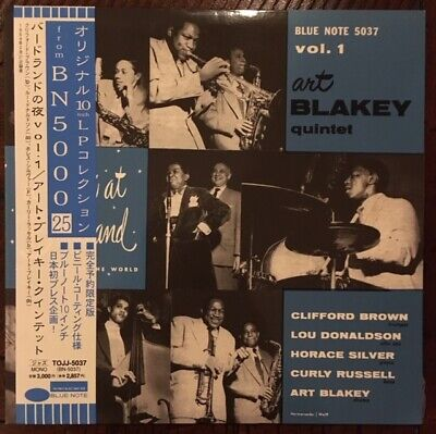 "Art Blakey Quintet - A Night At Birdland, Volume 1 BLUE NOTE 10"" Japan RARE JAZZ"