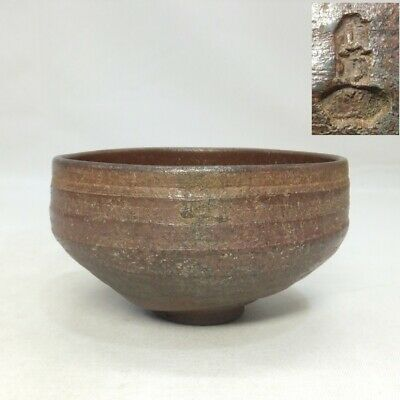 A789: Japanese tea bowl of OLD BIZEN pottery with good taste and atmosphere