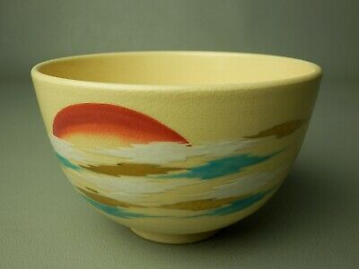 27Tc Japanese Vintage Signed Kyo Ceramic Chawan Bowl Tea Ceremony Free Shipping