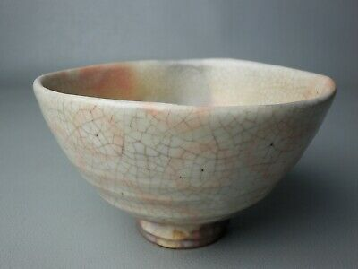 31Tc Japanese Vintage Asahi Ceramic Chawan Bowl Tea Ceremony Free Shipping