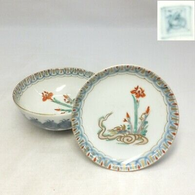 A798: Japanese covered bowl of really KO-IMARI porcelain of RARE style