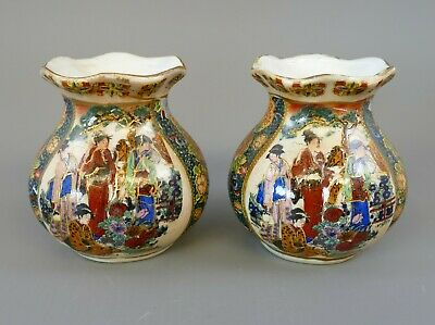 Matching Pair of Small Vintage Chinese Hand Painted Vases 9cm tall