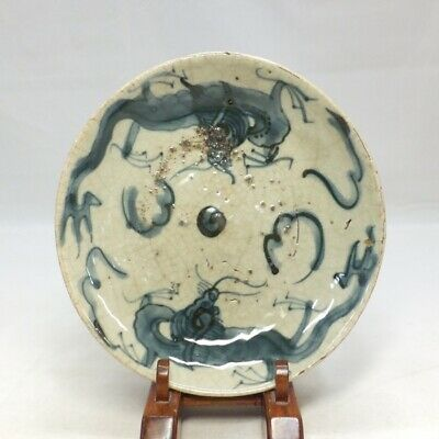 A864: Chinese plate of real old blue-and-white porcelain of MING GOSU
