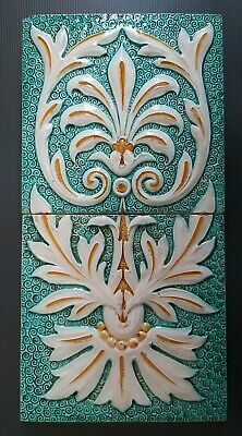 Minton Hollins tile panel from a Sainsbury's store