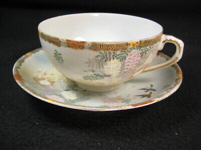 ANTIQUE JAPANESE (c 1920) SIGNED SATSUMA KUTANI CERAMIC IMARI TEA CUP & SAUCER