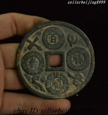 Ancient Chinese Dynasty Palace Copper Cash Tong Qian Bronze Coin Money Currency
