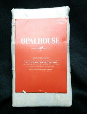 Opalhouse 2 Cotton Percale Pillow Cases Standard Queen Stucco