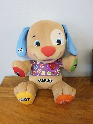 Fisher-Price Laugh & Learn Greetings Globe FBR29 in Greek Language 18-36 Months