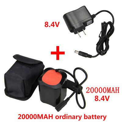 8.4V Rechargeable 20000mAh Battery Pack for Bike Light Headlamp with Charger Set