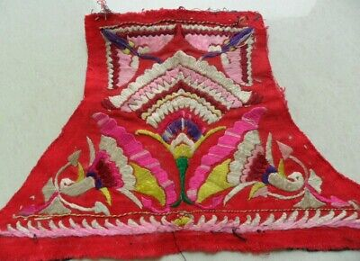 Exotic tribe Chinese Miao people's old hand embroidery