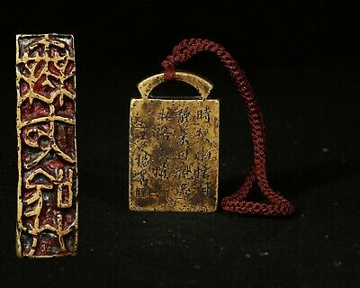 Chinese Antique Qing 18th-19thC Poems Bronze Seal