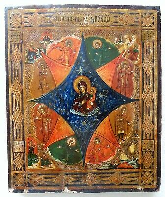 "Antique Russian icon of the ""Burning Kupina"". Mid 19th century. Rarity!"