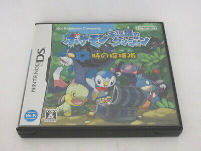 B794 Nintendo DS Pokemon Mystery Dungeon: Explorers of Time Japan NDS