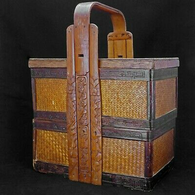 Vintage Chinese stacking wedding or food basket with carved bamboo handle
