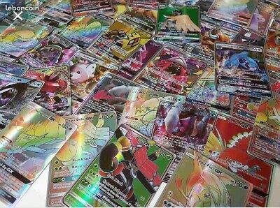 LOT DE 9 CARTES POKEMON GX Neuves