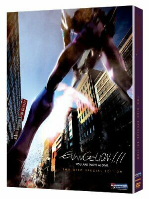 Evangelion: 1.11 You Are (Not) Alone (DVD,2010)