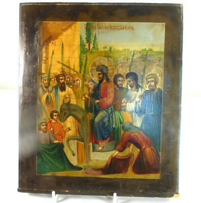 M049 Antique Russian Icon Jesus Returning To Jeruselum Palm Sunday