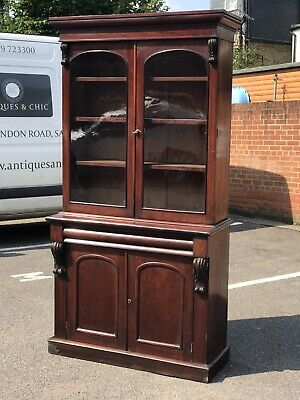 Victorian Mahogany Bookcase With Drawer & Cupboards Underneath
