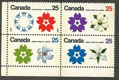 CANADA  Sc#508p-511p 1970 Japan Expo '70 BL4 Complete Phosphor Tagged OG Mint NH