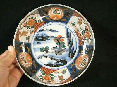 ANTIQUE JAPANESE MEIJI ERA (c 1890) SIGNED HAND PAINTED DISH BOWL CERAMIC IMARI