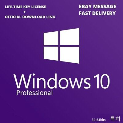 Window 10 Pro Original Key Licencia Retail 32 & 64 Bits