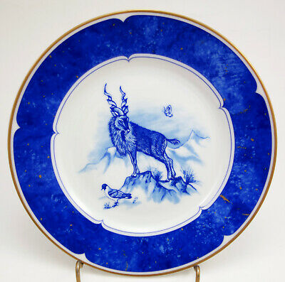 "Lynn Chase LEOPARD LAZULI Set 8 Bread Side Canape Plates 6 3/4"" Blue Gold Trim"