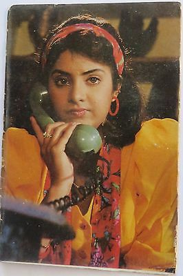 BOLLYWOOD ACTOR ACTRESS - Divya Bharati Bharti - Rare Old