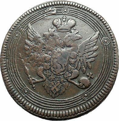 1804 EM CZAR ALEXANDER I Antique Russian 5 Kopek Coin Imperial Monogram i78580