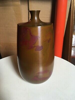 Fine Danish Modern Patinated Bronze Vase Mid Century Sleek Unidentified Hallmark