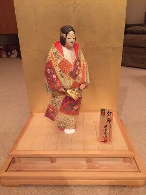 "12"" Hakata (Ningyō) Doll themed after Noh performance - ""Yuya"""