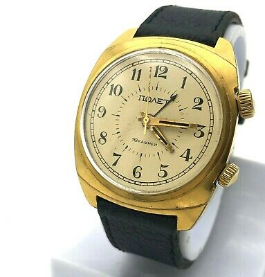 Luxury Style Retro Watch POLJOT Alarm Gold Plated USSR Collectible SERVICED Men