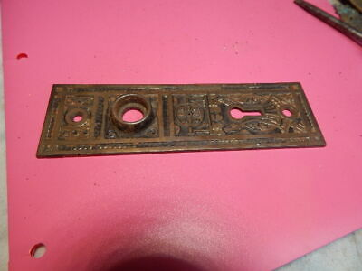 Antique Eastlake Cast Iron Door Backplate (020)