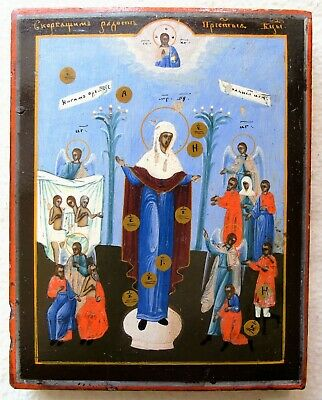 "Ancient Russian icon ""Joy to all who mourn."" 19th century."