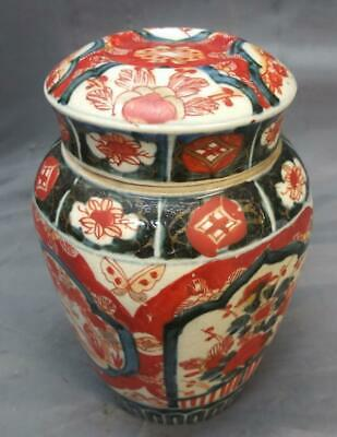 Antique Asian Imari Japanese or Chinese Oriental Pottery Porcelain Covered Jar
