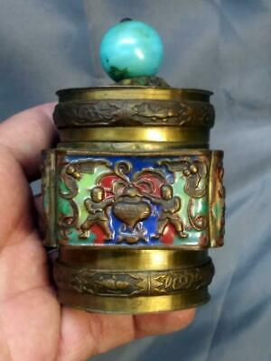 Old Antique China Chinese Brass Enameled Tea Caddy Canister Covered Dish Urn Pot
