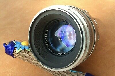 HELIOS-44 8 petals SILVER KMZ 2/58 mm M39 Twisted Bokeh Lens Biotar copy TESTED