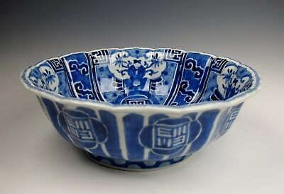 GORGEOUS ANTIQUE PORCELAIN CENTER BOWL 1800s Blue White Fuku Large Edo Imari