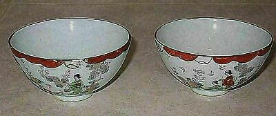 Magnificent Pair of Japanese Porcelain Rice or Soup Bowls w/Geishas in Garden