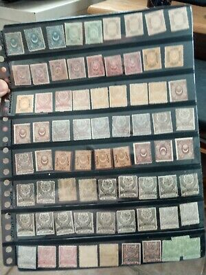 Turkey 73 Ottoman Empire Stamps Late 1800's