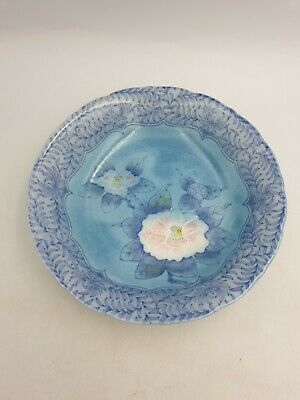 Japanese Fine Porcelain Footed Bowl Blue & White Pink Textured Flower Floral