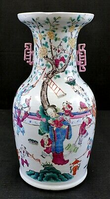 Large Rare Antique Early Chinese Vase Mother Boys at Play Stunning Detail