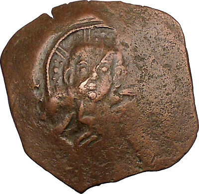 Authentic Ancient Medieval Byzantine Trachy Coin circa 1100-1300 AD i38864