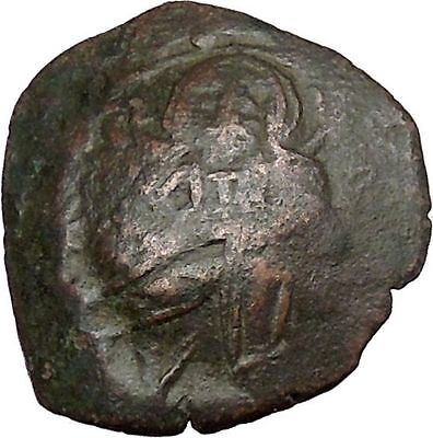 Authentic Ancient Medieval Byzantine Trachy Coin circa 1100-1300 AD i38868