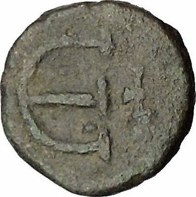 JUSTINIAN I 527AD Pentanummium Authentic Ancient Byzantine Coin Large Є i38954