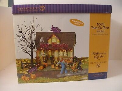 Dept. 56 Halloween 1031 Trick-Or-Treat Drive - tree and leaves are missing