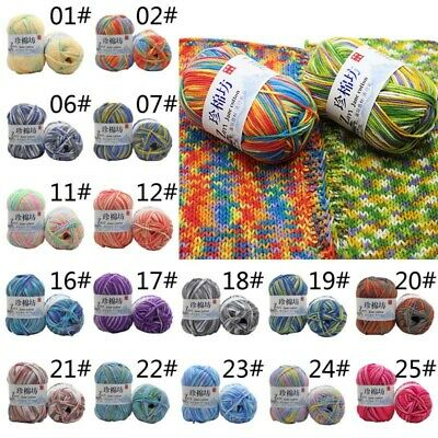 Chic Yarn 30 Knitting Crochet DIY Milk Cotton Baby Colors Soft Hand Wool