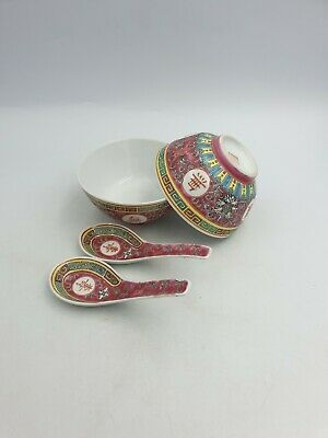 Chinese Mun Shou Longevity Pink Red Footed Rice Soup Bowls & Spoons 4Pc Set