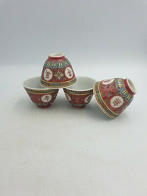 Chinese Mun Shou Longevity Pink Red Small Footed Dipping Sauce Bowls- 4Pc Set